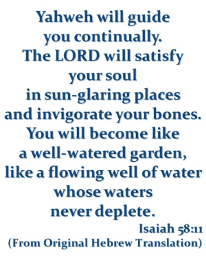 Isaiah5811